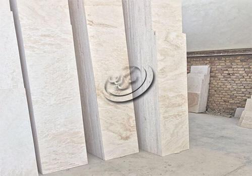 تراورتن اصفهان