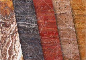 سنگ ساختمانی با رنگ بندی مختلف