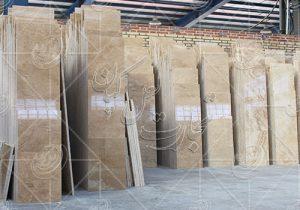 فروش عمده سنگ ساختمانی باکیفیت